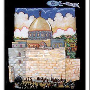 Hope For Jerusalem