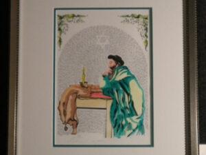 Bereshit (Scholar)