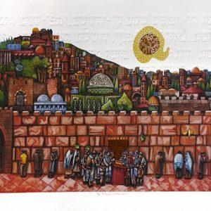 Bar Mitzvah at the Wall