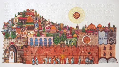 Jerusalem the Holy City II