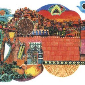 Salute to Jerusalem