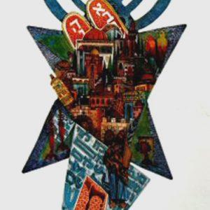 Six Symbols