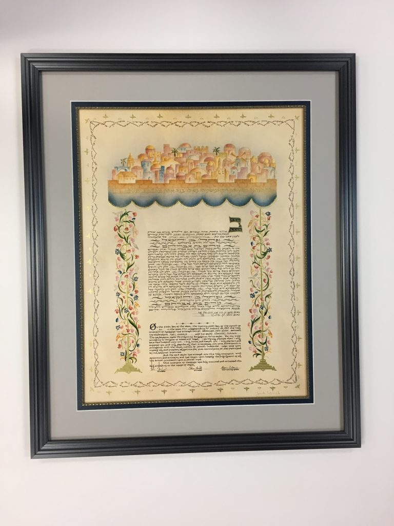 Judaic art fillet framed