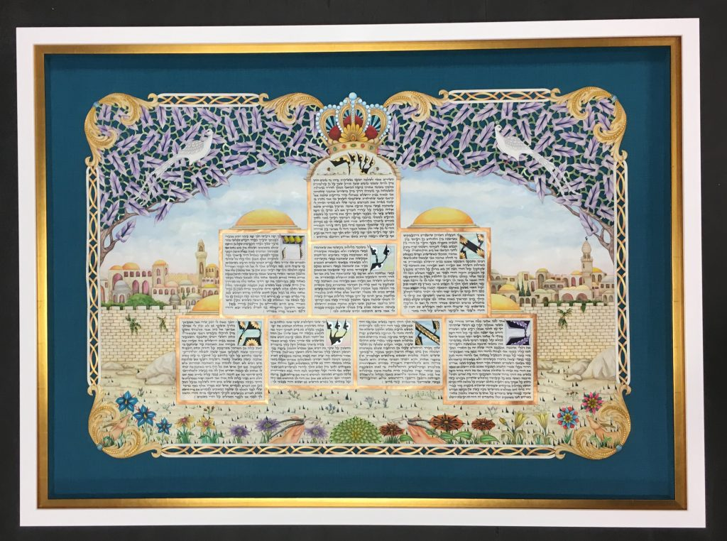 Judaic relief double frame2