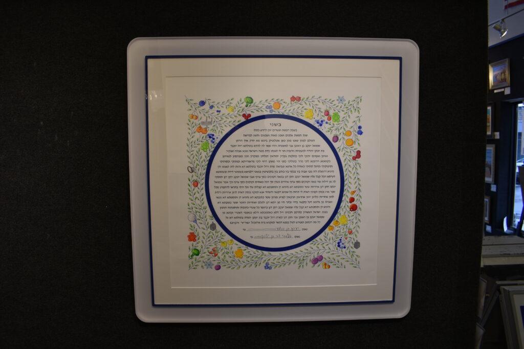 White Acrylic Prisma frame with blue lip