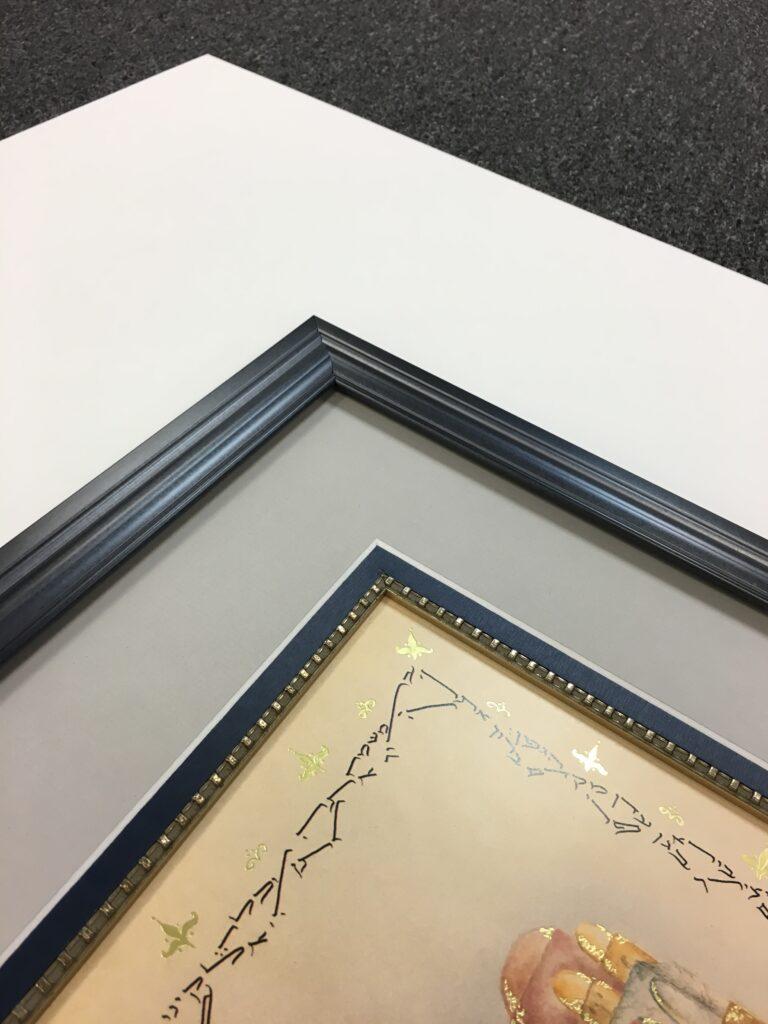 Judaic art fillet framed2